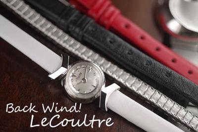 lecoultre ルクルト  14金ケース バックワインド!  カクテルウォッチ*1475lecoultre