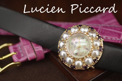 Lucien Piccard ルシアン・ピカール
