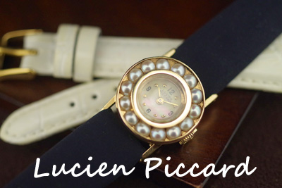 Lucien Piccard ルシアン・ピカール 14金ケース 真珠