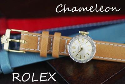 ロレックス 14金ケース Chameleon アンティークカクテルウォッチ*2944rolex