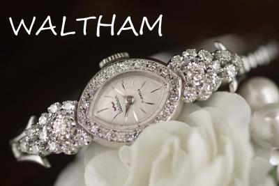 ウォルサム 14K ダイヤモンド アンティークカクテルウォッチ*2978waltham