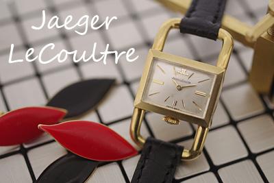 Jaeger-LeCoultre ドライバーズ ジャガー・ルクルト 18金ケース *2979lecoultre