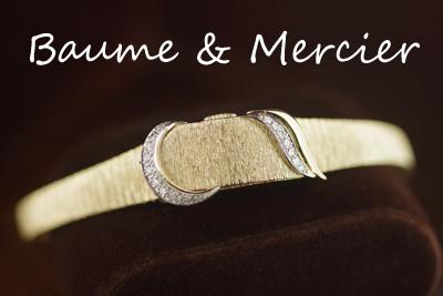 Baume & Mercier 14金ケース&ブレス  ダイヤモンドカバーウォッチ*3016baume