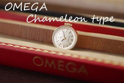 オメガ 14金ケース カメレオンタイプ オリジナル化粧箱&純正ブレス4本 *3034omega