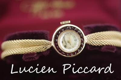Lucien Piccard ルシアン・ピカール 14金ケース&ブレスガーネット アンティーク*3038piccard