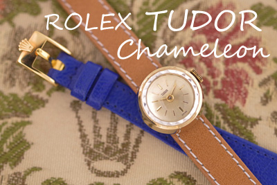 ROLEX TUDOR カメレオン オリジナルブレス付 アンティークカクテルウォッチ  *3045tudor