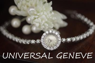 UNIVERSAL GENEVE 14K ダイヤモンド アンティークカクテルウォッチ*3062geneva