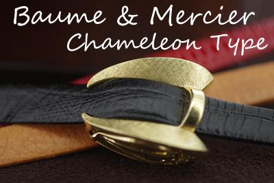 Baume & Mercier 18金ケース カメレオンタイプ  アンティークウォッチ*3094baume