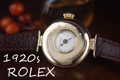 1920s イギリス製 9金 ROLEX 3ピースケース アンティークウォッチ* 3113rolex