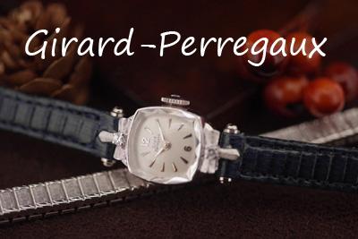 ジラール・ペルゴ 14K ダイヤモンド アンティークカクテルウォッチ*3133perregaux