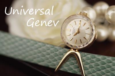UNIVERSAL GENEVE 14金ケース カメレオンタイプ アンティークカクテルウォッチ*3160universalgeneve