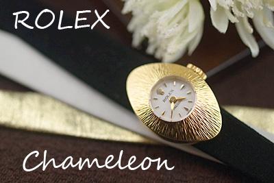 ロレックス 18金 カメレオン オリジナル革ベルト3本 アンティークカクテルウォッチ*3171rolex