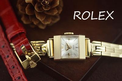 ROLEX ロレックス 18金ケース  アンティークカクテルウォッチ*3193rolex
