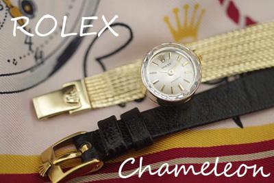 ROLEX ロレックス 14金ケース&14金ブレス カメレオン*3197rolex