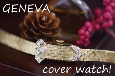 GENEVA 14金ケース&ブレス ダイヤモンド アンティークカバーウォッチ*3231geneva