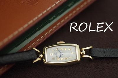 ROLEX ロレックス 9金イギリス製 アンティークカクテルウォッチ*3238rolex