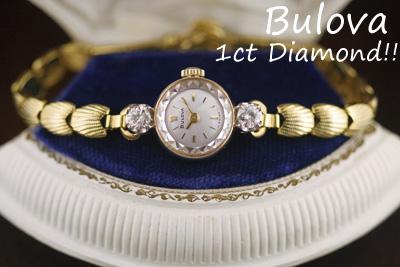 ブローバ 14金ケース 1カラット 大粒ダイヤモンド アンティークカクテルウォッチ*3240bulova